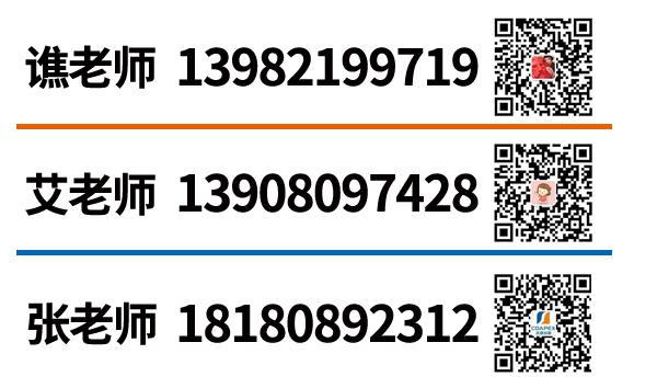 文末顾问联系信息及二维码-样式2.jpg