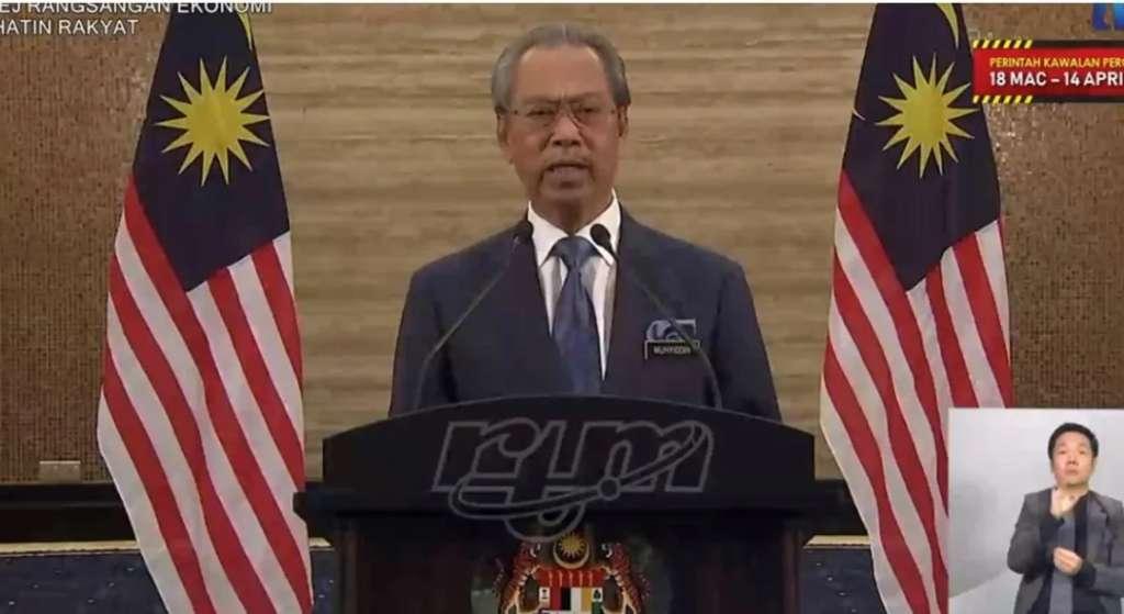 """马来西亚政府抗""""疫""""在行动"""