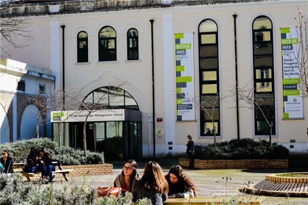 葡萄牙著名大学有哪些?